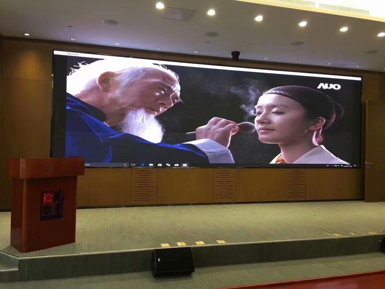深圳市龙华区人民检察院P1.875完美点亮!