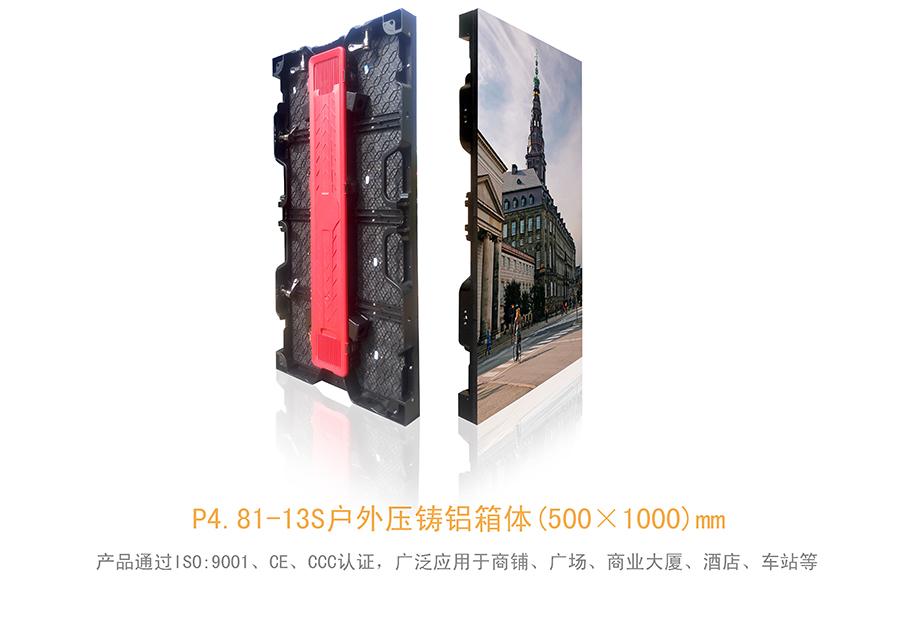 P5压铸铝箱体