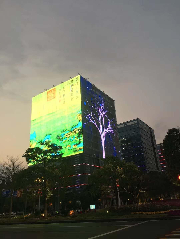 吉隆坡户外大厦玻璃幕墙屏