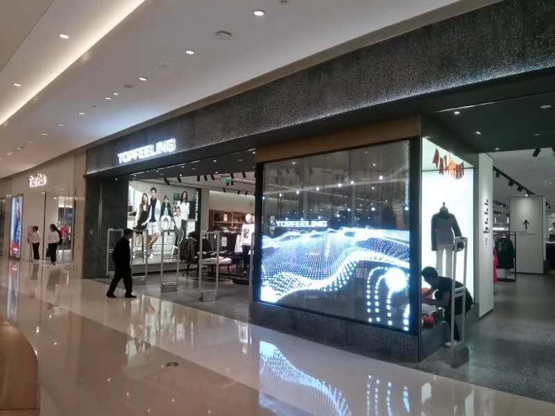 上海浦东国际机场透明屏