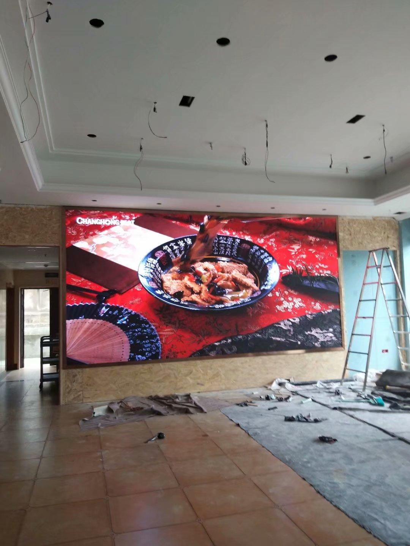 江阴新东升大酒店雾面P2.5室内全彩LED显示屏完美点亮!