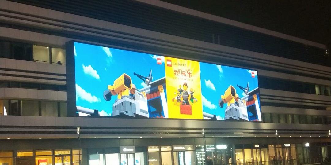 苏州高铁站室内2.5全彩屏完美点亮!