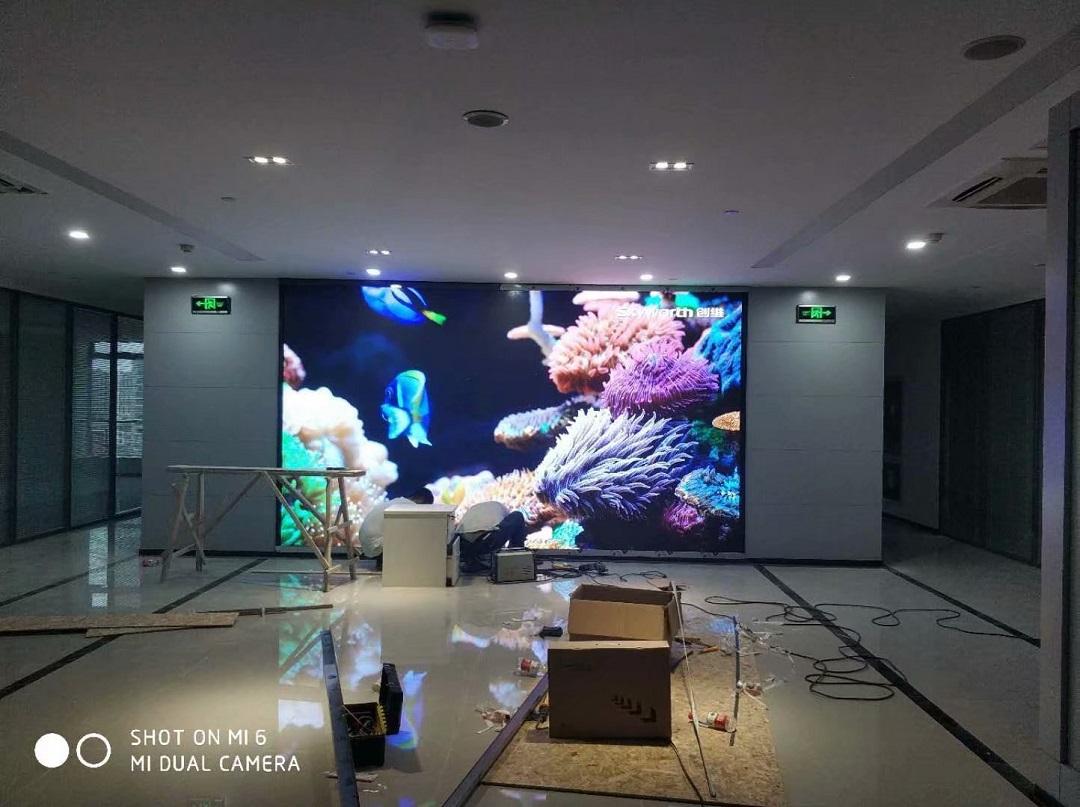 江苏国泰集团17楼会议室P2.5全彩LED显示屏完美点亮!