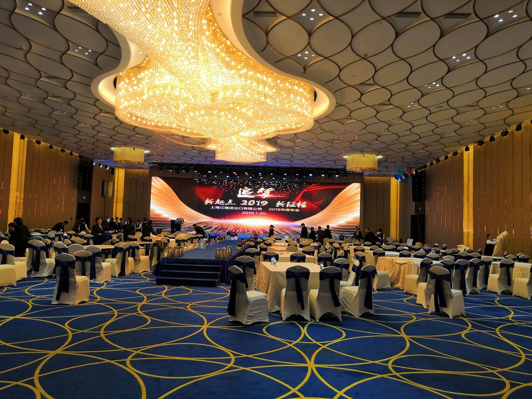 上海江隆進出口(國貿酒店)P3租賃LED顯示屏