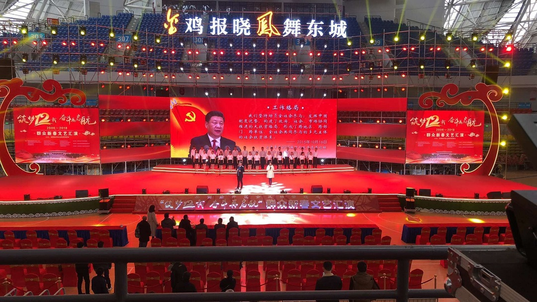 中國貿易企業合作協會P3.9租賃屏