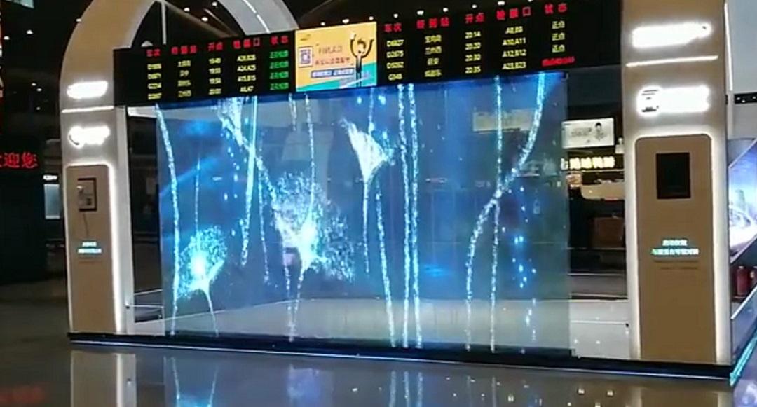 西安高铁站无框透明屏完美点亮