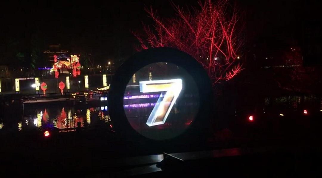 南京雨花台公园户外圆形透明屏完美点亮!