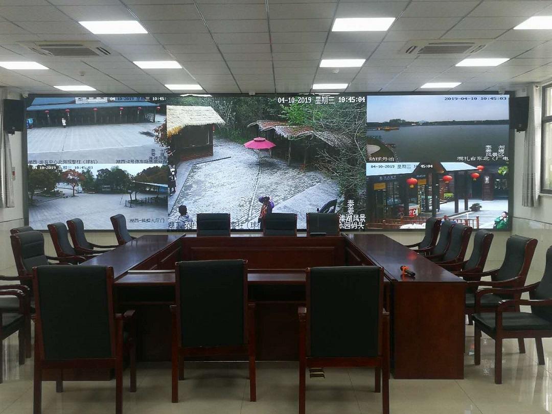 总书记故乡-溱湖5A级旅游指挥大厅P1.875小间距led显示屏!