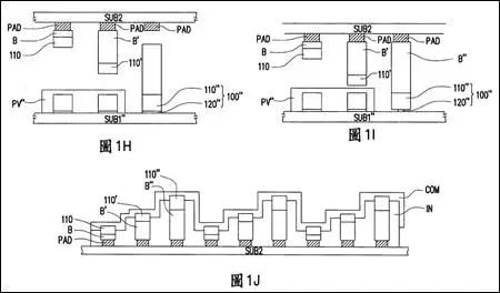 一文了解Micro-LED顯示技術 30.webp.jpg