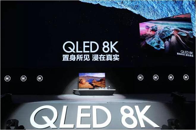 买下QD-OLED和Micro LED发光效率提升专利 1.webp.jpg
