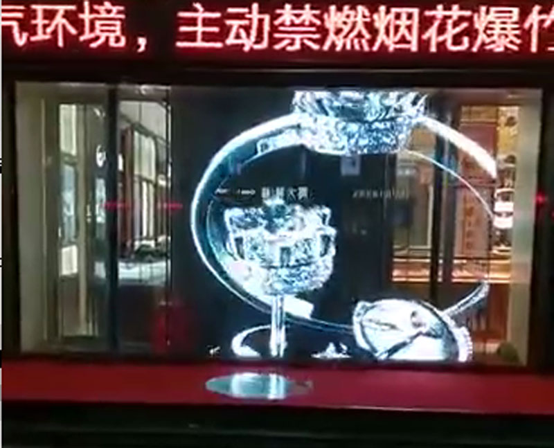 LED<a href=http://www.558led.com/toumingping/ target=_blank class=infotextkey>格栅屏</a>