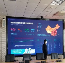 苏州张家港市卫健委指挥中心8K高清小间距大屏完工