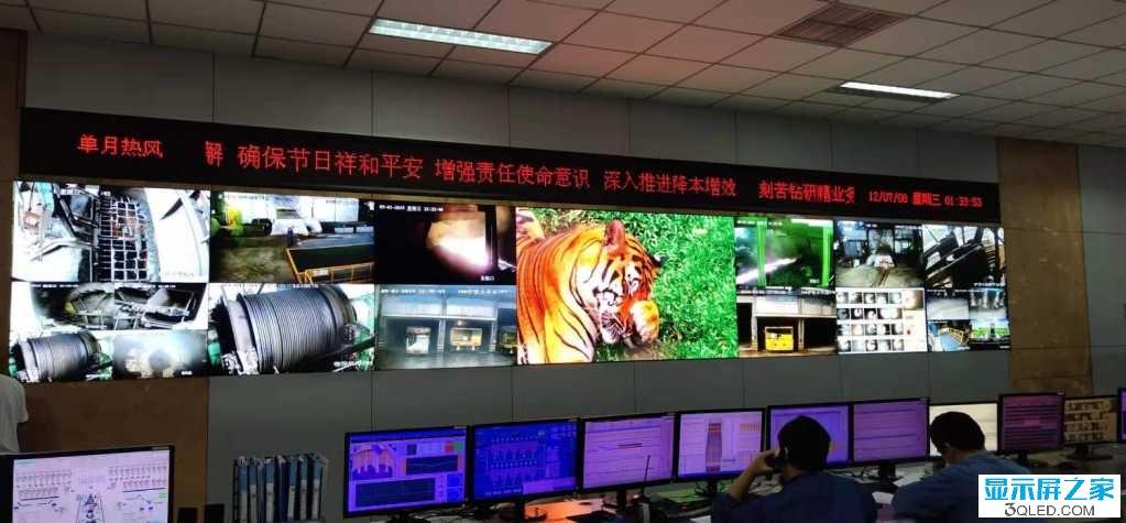 江苏永钢集团采购迷你光电监控室49寸LG液晶拼接屏16块+小间距LED一块