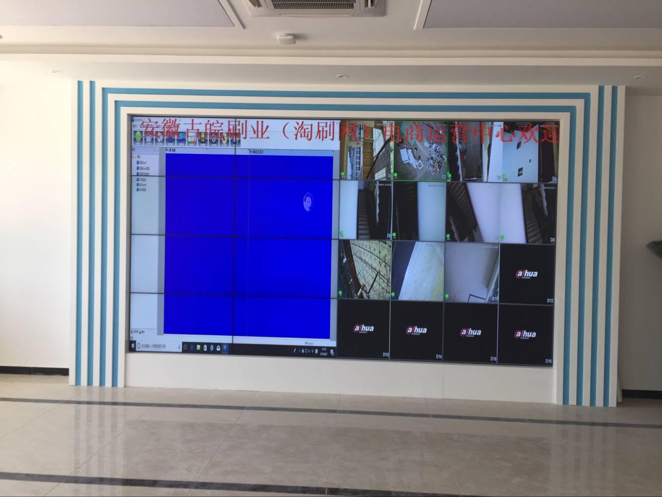 安徽拼接屏46寸3.5mm液晶拼接屏