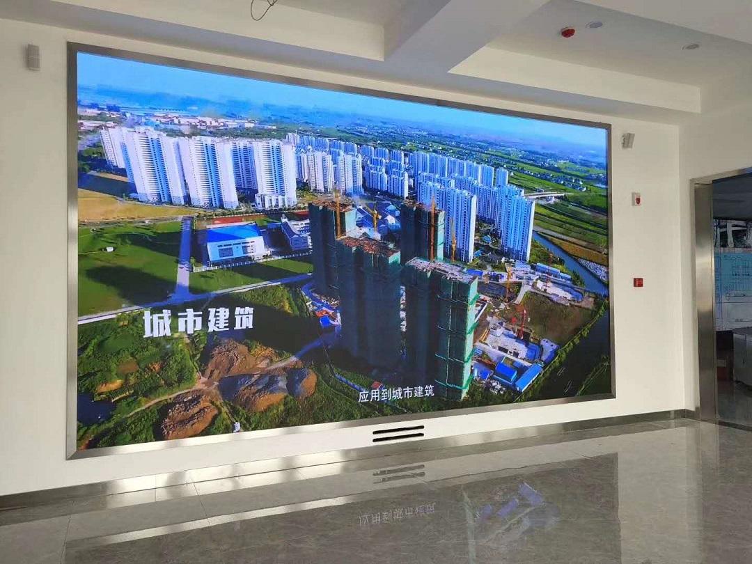 江苏永钢集团大数据中心P1.25小间距正是投入使用!