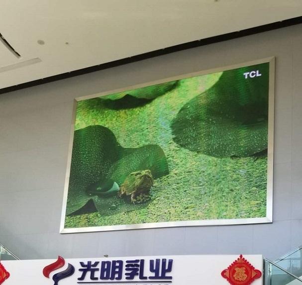 牛奶巨头:上海光明乳业华东中心工厂大厅4K高清LED显示屏完美显示!