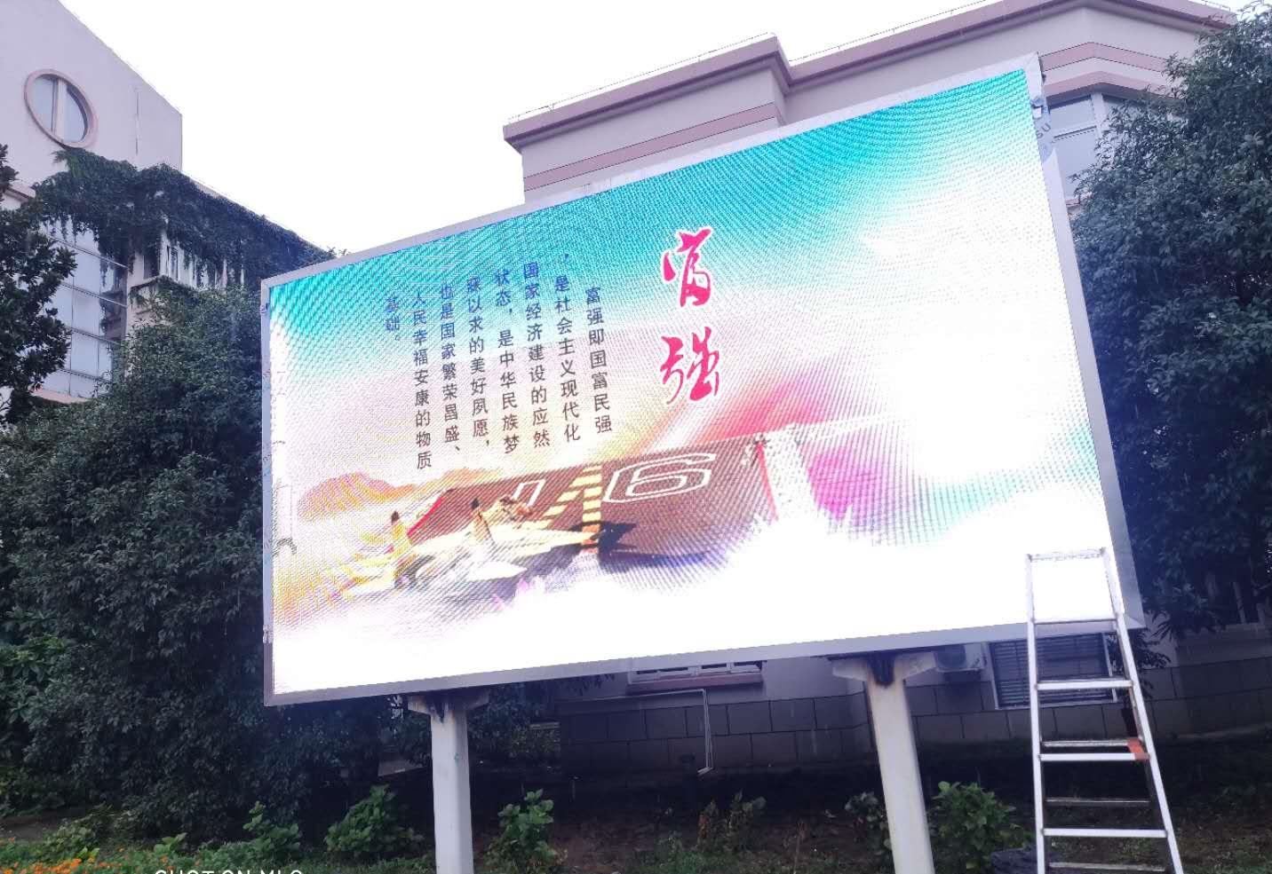 """张家港外国语学校户外P5""""3高""""LED显示大屏完美显示!"""